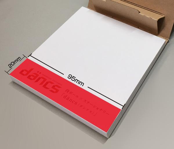 print-area-pen